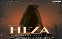 Mumait Khan is back with this movie