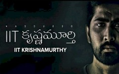 IIT Krishnamurthy Review