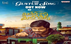 AMAZON PRIME VIDEO UNVEILS THE SOOTTHING TRACK 'GUNTUR', FROM MIDDLE CLASS MELODIES STARRING ANAND