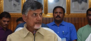 Chandrababu Naidu on Hyderabad development