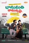 Bhanumati Ramakrishna Audio on Aditya Music