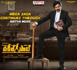 "Mega saga continues through Aditya music, this time with ""Vakeel saab"""