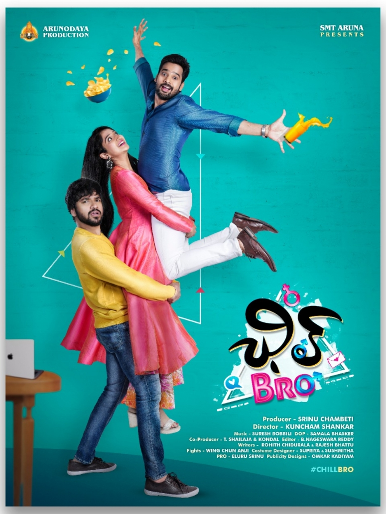 New age romantic love story first look poster released