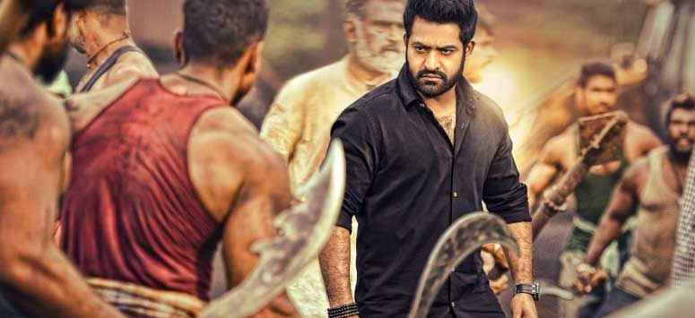 janathagarage review
