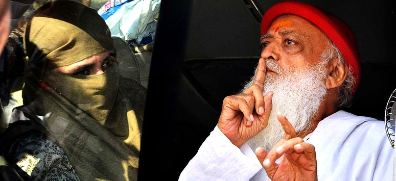 My husband made another lady as a pregnant: Daughter-in-law of Asram bapu