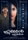 First look poster of Shakalaka Shankar's Bomma Adirindi - Dimma Tirigindi out now