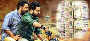 janatha garage collections