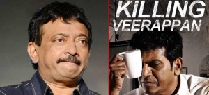Killing Veerappan Film Review