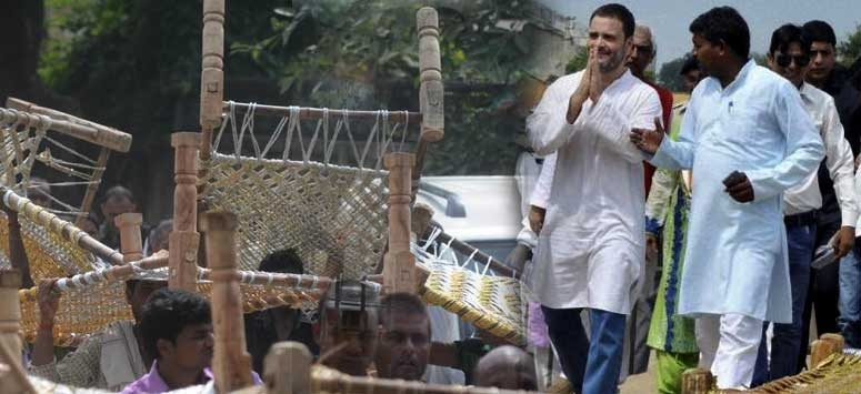 People ran away with cots from Rahul Gandhi's Khat Sabha