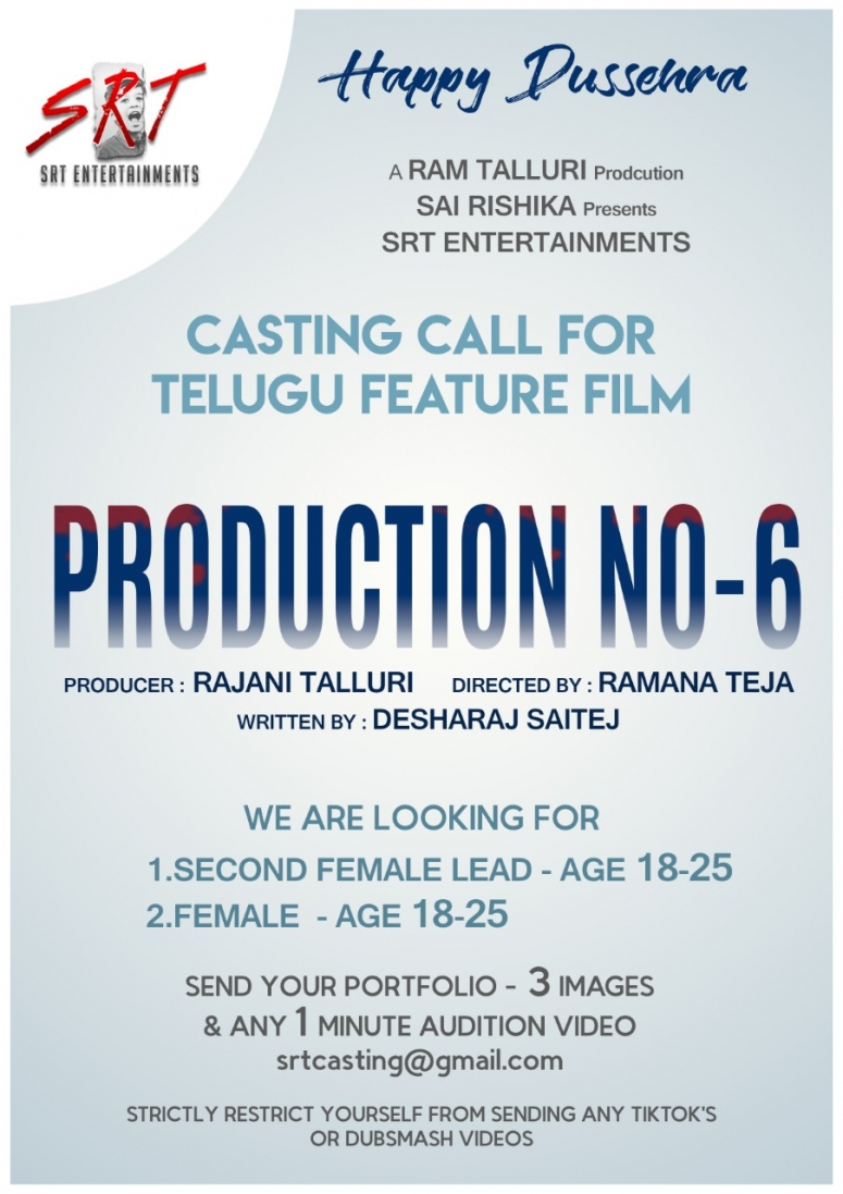 Casting call for SRT Entertainments production No. 6