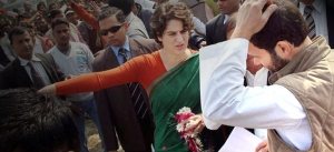 Priyanka Gandhi Replaces Rahul Gandhi ?