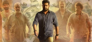 Janatha Garage overseas collections